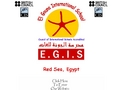 El Gouna International School