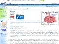 MSN Encarta - Egypt